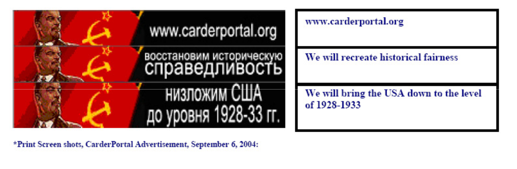 carderportal.orgimages