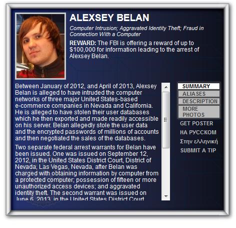 AlexseyBelan
